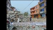 Почти всички училища в Непал са опустошени, 1 милион деца не могат да учат