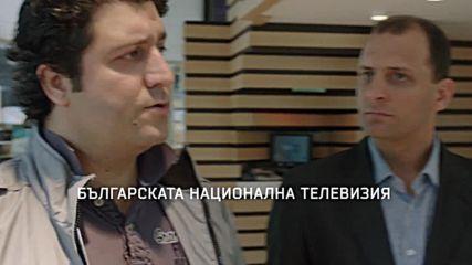 Под Прикритие - Сезон 1 Епизод 8 / Hd /