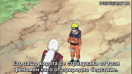 Naruto Shippuuden 259 [bg Sub] / H D /