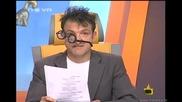 Господари На Ефира - Опа Очилата Са Ми На Криво *Задължителен Смях* 09.05.08