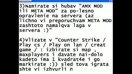 Kak Da Napravim Server Na Cs 1.5