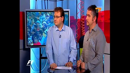 Студиото Преди Гран При на Индия 2011 17-ти Кръг От Световния Шампионат Във Формула1 2011