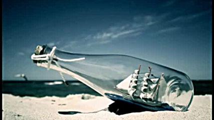 Оливер Драгоевич - Лодка в бутилка - превод