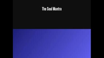 Мантра На Душата