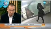 Как българите в Германия коментират нападението в Берлин?