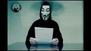 Anonymous - Съобщение до Американските жители