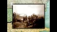 Балканската война (1912 - 1913) 1 част