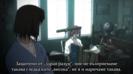 [ Bg Subs ] Kara no Kyoukai - 1-8 [ The Hollow Shrine ]