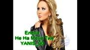 Елена - Не На Мене Тия