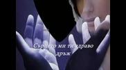 Дъжд от звезди - Янис Плутархос (превод)