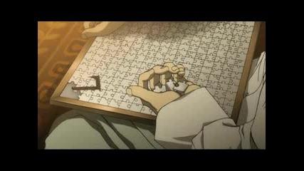 Death Note - Naraku No Note