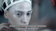 Фи - Дуру / Fi - Duru 1 епизод Бг.суб. 2 трейлър