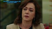 Сърдечни работи Gonul Isleri еп.6-1 рус.суб