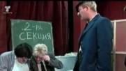 ТУТУРУТКА - Избори (Izbori) Official