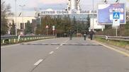 Bulgaria: Bomb scare shuts down part of Sofia International Airport