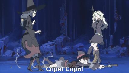 [icefansubs] Anime Mirai 2013 - Little Witch Academia bg