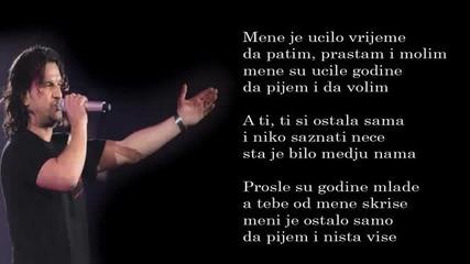 Aca Lukas - Mene je ucilo vrijeme - (Audio - Live 1999)