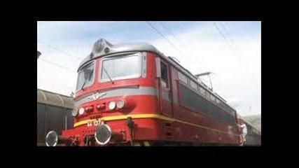Влакове !!