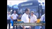 Тролейбуси за по 1/2 милион евро в столицата