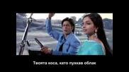 Бг Превод Om Shanti Om - Mein Agar Kahoon + Перфектно Качество