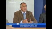 Бойко Борисов - Правителството сезира съда заради Закона за амнистията