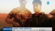 Борисов: Не се месим в процеса срещу двете българки, арестувани в Турция