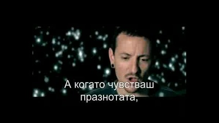 Linkin Park - Leave Out All The Rest (бг Суб)