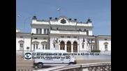 12 от новите депутати са с досиета от Държавна сигурност