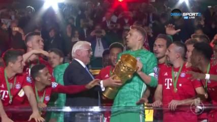 Награждаване на Байерн Мюнхен с Купата на Германия