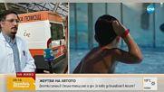 Десетки сигнали за пострадали от жегата получиха от Спешна помощ