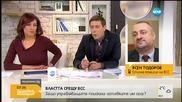 Нели Куцкова: Призивът за оставка на ВСС е противоконституционен