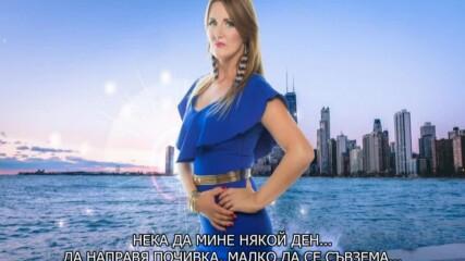 Nerka Hodzic - Ostavljene zene (hq) (bg sub)