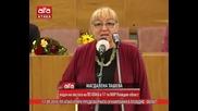 Пп Атака откри предизборната си кампания в Пловдив - област, 17.09.2014г.