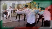 """"""" Мъже от Тракия """" Тракийски танц!"""