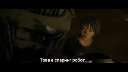 Жива стомана - трейлър Бг субтитри
