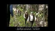 Бг Суб Питай Сърцето Си ( Yuregine Sor 2010 ) Част 1