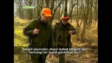 %Лов на Прасета%