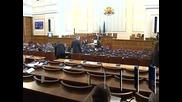 """Удължиха срока на временната анкетна комисия, която разследва договорите за АЕЦ""""Белене"""""""