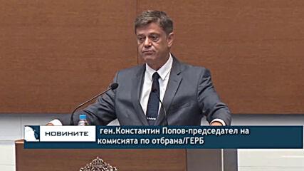 На първо четене: Депутатите гласуваха за въвеждане на доброволна военна служба