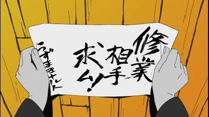 Naruto Shippuuden Ed 15