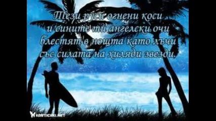 jestoka libov 3013 dj dosho_4x4 2013