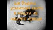 Превод На Песен С Як Текст