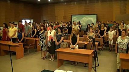Връчване на дипломите на зрелостниците на СОУ