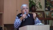 Да бъдем съдове за почтена употреба - Пастор Фахри Тахиров