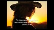 Уаел Кфури - Когато слънцето огрее деня (бг субтитри)