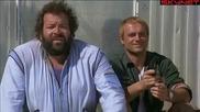 Ловци на престъпници (1977) Бг Аудио - Част 1 Филм