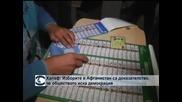 Халаф: Изборите в Афганистан са доказателство, че обществото иска демокрация