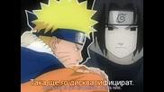 Naruto - Епизод 63 - Bg Sub