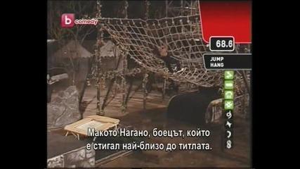 най - добрият нинджа ! 1 кръг ( btv comedy)