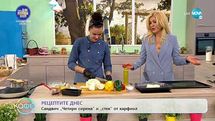 """Рецептата днес: Сандвич """"Четри сирена"""" и """"стек"""" от карфиол - """"На кафе"""" (20.02.2020)"""